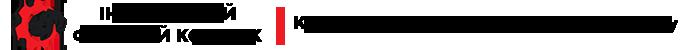 Інгулецький коледж | Офіційний сайт