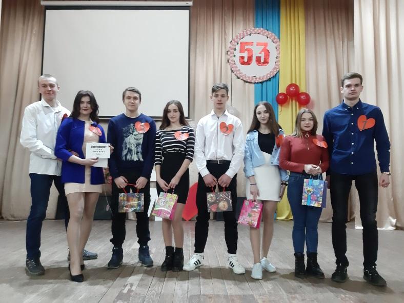 """Конкурс до дня усіх закоханих """"Романтична пара"""""""