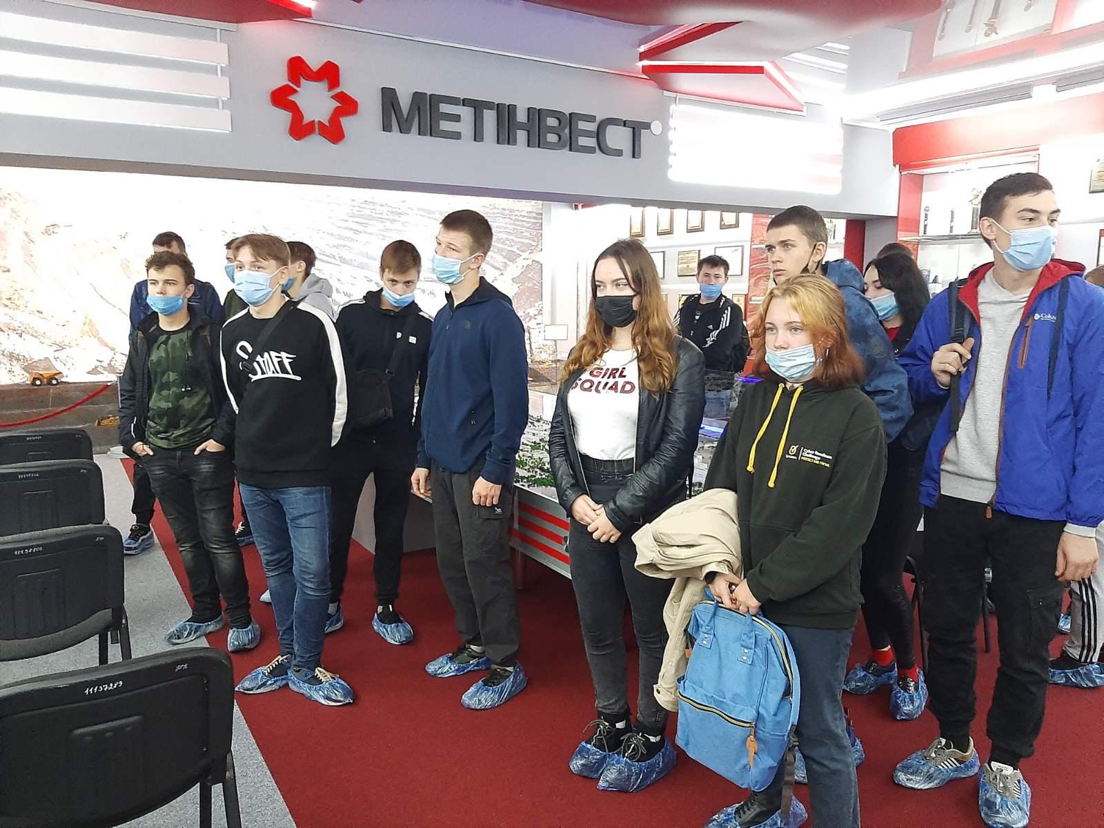 Екскурсія до Музею Трудової слави ПРАТ «ІНГЗК»